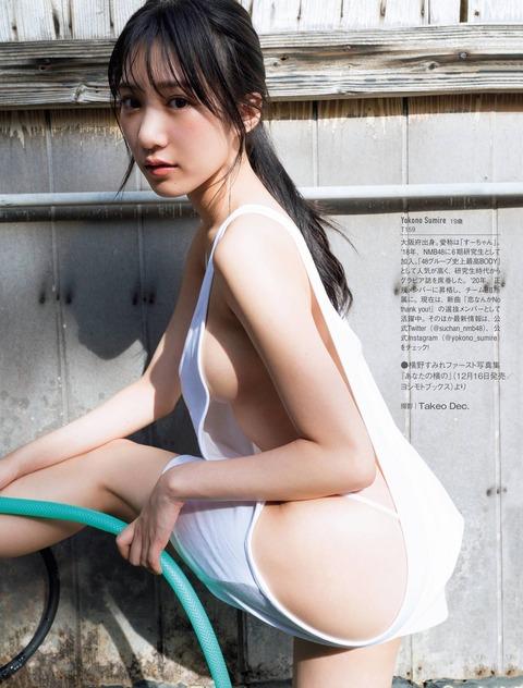 【AKB48】鈴木優香とか横野すみれが潰れたの痛すぎる【NMB48】