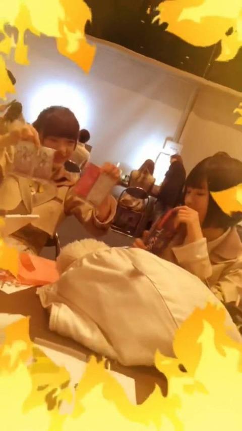 【動画】山口真帆さん、NGT48荻野由佳を煽り返すwww