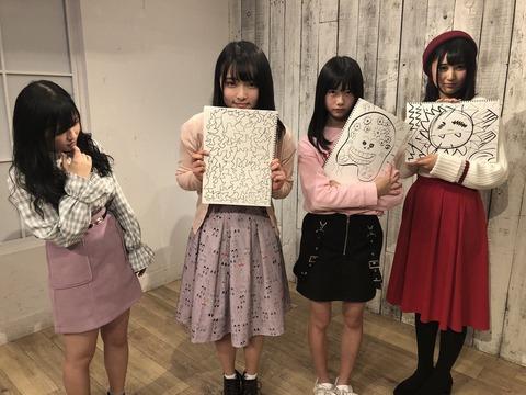 【AKB48】千葉恵里の心の闇が深いwwwwww