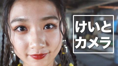 【NMB48】塩月希依音ちゃんがメンバーを「穴」に誘導するだけの配信www