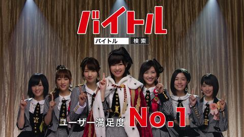 何故AKB48にCMのオファーが無くなってしまったのか?