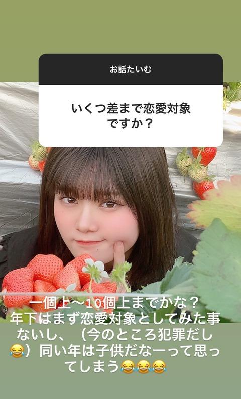 【元チーム8】中野郁海「恋愛対象は1~10歳上まで、歳下は眼中にない」