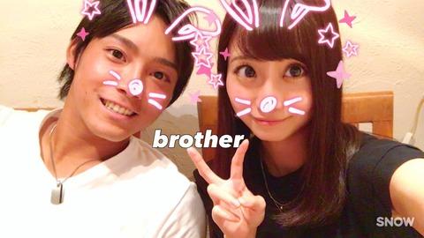 【悲報】元SKE48柴田阿弥、早くもイケメンとの2ショツト写真が流出www