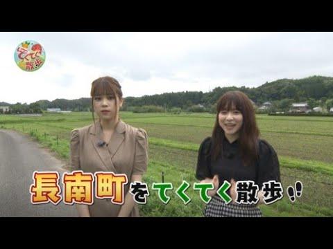 【AKB48】倉野尾成美ちゃんがうちの近所に来てたんだがwww【チーム8】(6)