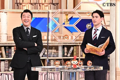 【NMB48】売れっ子なぎちゃん今度はTBS「この差って何ですか?」に出演!【渋谷凪咲】