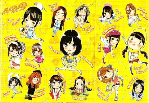 【AKB48】欠陥は多いけど一芸に秀でた旧4メンバーが好き