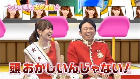 【基地外スレ】AKB48のNHK紅白選挙は八百長、不公平な投票システムが判明、スマホを持ってないネットがTVに繋がってないと投票出来ない