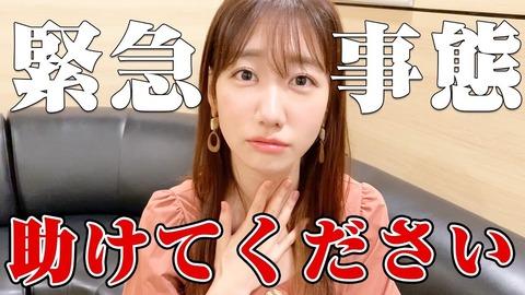 【悲報】AKB48柏木由紀さんに緊急事態!!!(42)