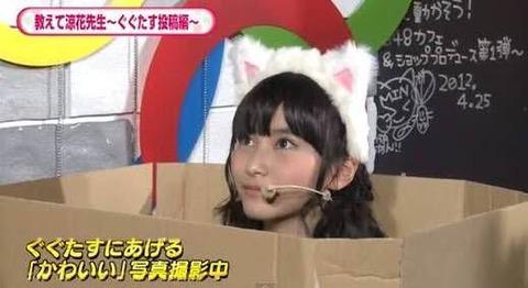 【AKB48G】鬼太郎の「猫娘役」をやれそうなメンバー