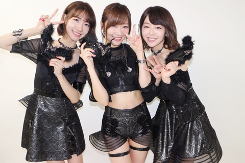 【元AKB48】野呂さん「今日、みぃちゃんさっしーゆきりんと仕事が一緒で、私なんかすっっっごく嬉しかった」【サンコン】