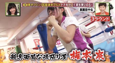 【AKB48】マジメ岡田奈々よりHKT梅本泉のほうがマジメじゃないか?【HKT48】