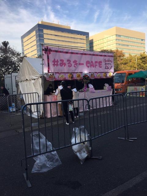 【悲報】みるきープロデュース「みるきーCAFE」全然CAFEじゃなかった【渡辺美優紀】