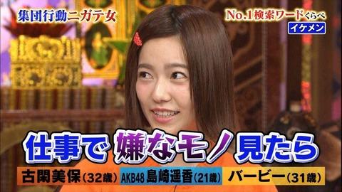 【AKB48G】メンバーってテレビ局ではイケメンばかり見て握手会ではキモヲタばかり見て頭おかしくならないのかな