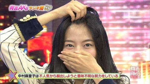 【AKB48】デコ出し中村麻里子が意外に可愛い!