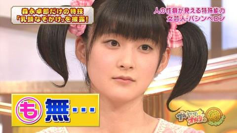 【終戦】ハロプロがAKB48に敗北宣言