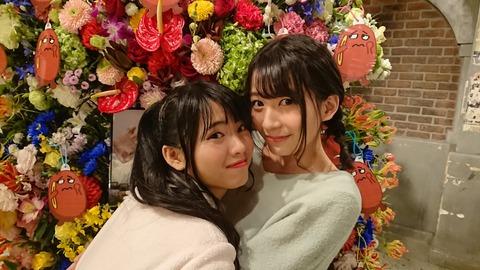 【AKB48】ゆかるんがまちゃりんとのラブラブ写真をTwitterに投稿した結果・・・【佐々木優佳里・馬嘉伶】