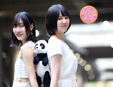 【悲報】SKE48の白井姉妹の格差が残酷すぎると話題に