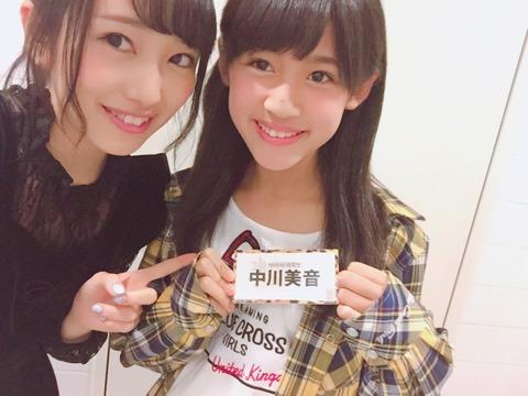 【朗報】みーおんがNMB5期の中川美音がついに遭遇!【AKB48・向井地美音】
