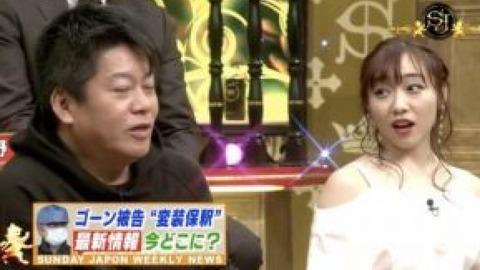 【SKE48】須田亜香里「ゴーンの変装はふざけていると思った」という発言に堀江貴文がブチギレwww