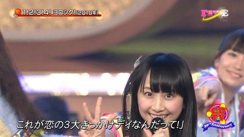 【SKE48】バレンタイン、クリスマス、誕生日これが恋の三大きっかけdayなんだって!【1!2!3!4! ヨロシク!】