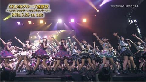 【悲報】ランク外コンサートに推しグループ席が無い【AKB48総選挙】