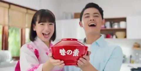 【朗報】仲川遥香がインドネシアの味の素のCMに出演!
