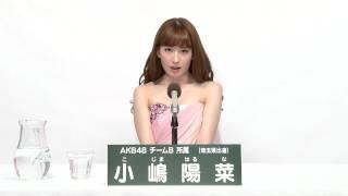 【速報】総選挙アピールコメント再生回数ランキング