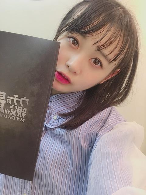 【AKB48】チーム8横山結衣ちゃんの近況が知りたくてモバメ取り始めたんだが…