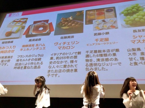 【AKB48】AiKaBuイベントで、16期へのプレゼントが豪華過ぎる!!!