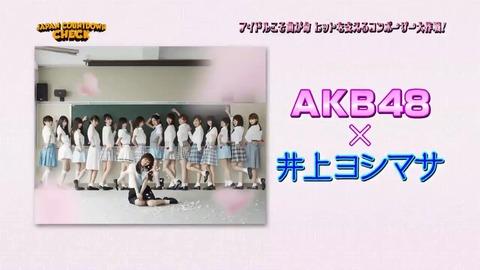 【AKB48】45th「LOVE TRIP」のイメージ画像が公開!