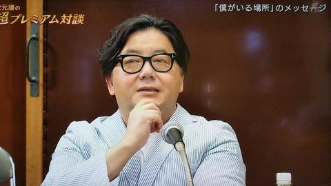 【AKB48G】運営「2020東京五輪に関わりたいから18歳以下の水着グラビアを封印する!」←これ