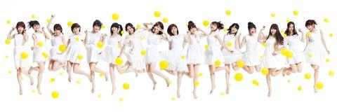 【AKB48】握手券付けてミリオン売れてお前ら嬉しいの?