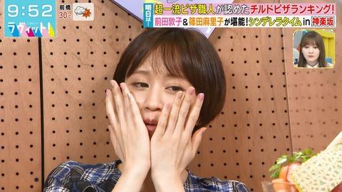 【朗報】前田敦子&篠田麻里子が「ラヴィット!」で共演!!!