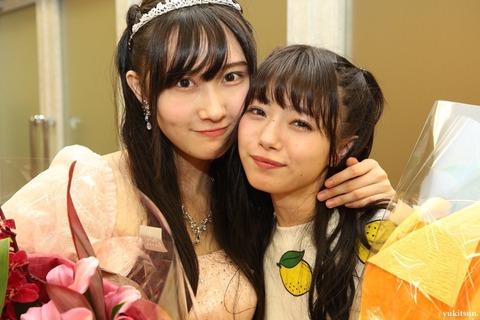 【NMB48】矢倉楓子「卒業後はエステの勉強をしたい」