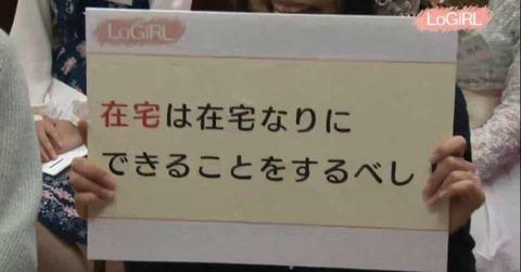 【AKB48G】何故在宅ヲタは現場ヲタにケチを付けて叩いたり煽ったりするのが好きなのか?