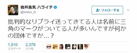 【乃木坂46】坂道Gのファンってガチで民度低すぎねえか?【欅坂46】