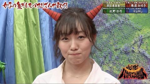 【悲報】SKE48須田亜香里「MVでスクール水着姿が全カットされた」