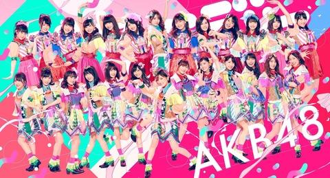 【AKB48G】カップリング曲で流行った曲なんてあるの?