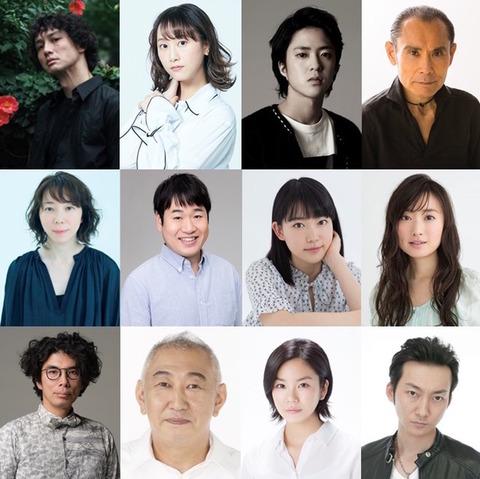 【元SKE48】松井玲奈さんにブラックスキャンダル