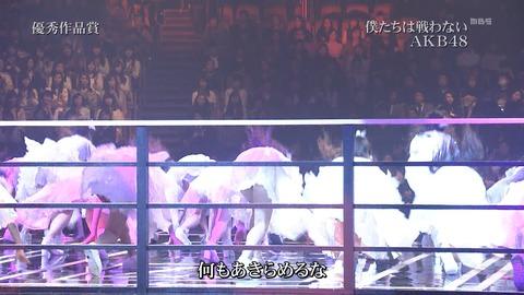 【画像あり】AKB48がレコード大賞で放送事故wwwwww