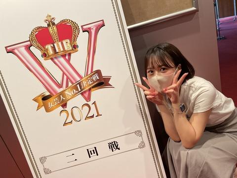 【SKE48】福士奈央、女芸人No.1決定戦THE W 2021 準決勝進出!