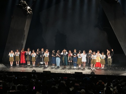 【AKB48】矢作萌夏ちゃん、舞台マジムリ学園、千秋楽で豪快にヤラかす