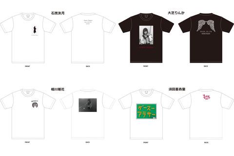 【画像】SKE48須田亜香里の生誕Tシャツがダサすぎるwww