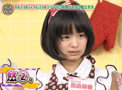【NGT48】おかっぱちゃん「指原さんは怖い」【高倉萌香】