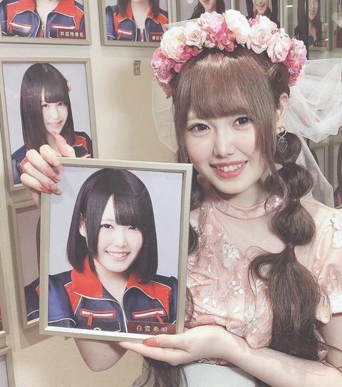 【悲報】元SKE48白雪希明、自身が勤める歌舞伎の怪しい店にSKEメンバーを招き入れてる模様www