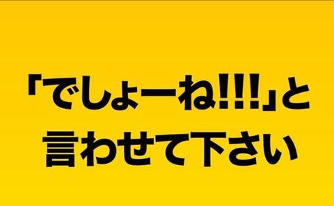 ≠ME (ノイミー)新曲MVが櫻坂MVに3時間で追い抜かされるwwwww