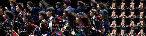 【AKB48】舞浜アンフィシアター限定「希望的リフレイン」握手会開催決定