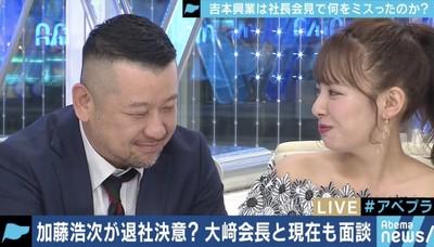 【元NMB48】山田菜々(Showtitle所属)「私は契約書があります。お給料についてもちゃんと話し合いをしました」