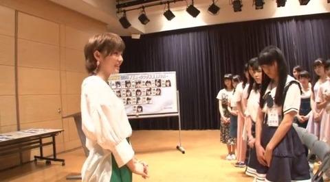 【STU48】岡田奈々のメンバーへのコメントが最高すぎる!!!