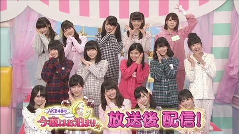 【悲報】「AKB48の今夜はお泊まりッ」が12月で終了